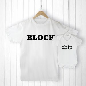 Dad To Be Gifts - Chip and Block Matching T-Shirt and Baby Grow